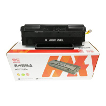 震旦 AURORA 一体式墨粉盒 ADDT-220e