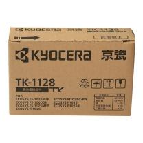 京瓷 Kyocera 墨粉 TK-1128 (黑色)