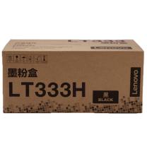 联想 lenovo 墨粉 LT333H (黑色)