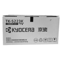 京瓷 Kyocera 墨粉 TK-5223K (黑色) 适用于P5021cdn/P5021cdw打印机