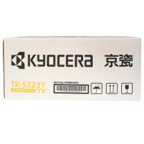 京瓷 Kyocera 墨粉 TK-5223Y (黄色) 适用于P5021cdn/P5021cdw打印机