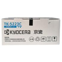 京瓷 Kyocera 墨粉 TK-5223C (青色) 适用于P5021cdn/P5021cdw打印机