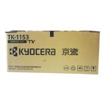 京瓷 Kyocera 墨粉 TK-1153 (黑色)
