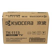 京瓷 Kyocera 墨粉 TK-1113 (黑色) 适用于FS-1040/1020MFP/1120MFP