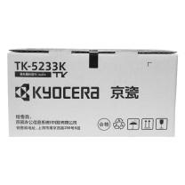 京瓷 Kyocera 墨粉 TK-5233K (黑色)