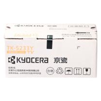 京瓷 Kyocera 墨粉 TK-5233Y (黄色)