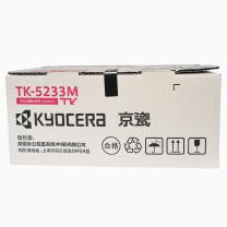京瓷 Kyocera 墨粉 TK-5233M (红色)