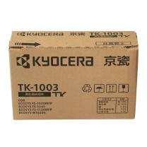 京瓷 Kyocera 墨粉 TK-1003 (黑色)