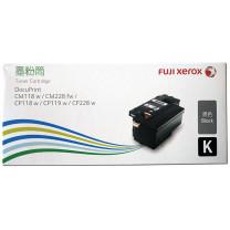 富士施乐 FUJI XEROX 墨粉 CT202257 (黑色) 适用于CM118w/CM228fw/CP118w/CP119w/CP228w