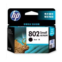 惠普 HP 小容量墨盒 CH561ZZ 802s (黑色)
