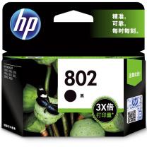 惠普 HP 墨盒 CH563ZZ 802号 (黑色)