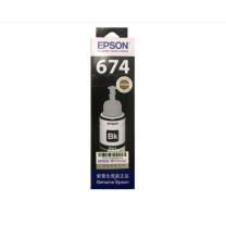 爱普生 EPSON 墨水瓶 T6741 (黑色)