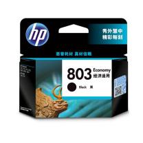 惠普 HP 墨盒 3YP42AA803号 (黑色)