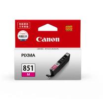 佳能 Canon 墨盒 CLI-851M (品红色)
