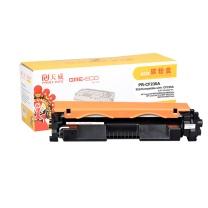 天威 PRINT-RITE 商用装粉盒 PR-CF230A TRHGDJBPSYJ 1600页 (黑色) 粉盒*1