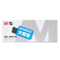 晨光 M&G 大容量激光碳粉盒 MG-C2612X ADG99001 (黑色)