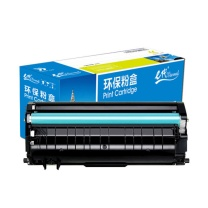 e代经典 联想LD228硒鼓易加粉加黑版 适用联想小新LJ2208 LJ2208粉盒 M7208W M7218 7218W打印机