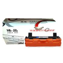 晨光 M&G 施乐P115B 粉盒(1只装)  适用施乐P115B/M115B/M115F /M115FS