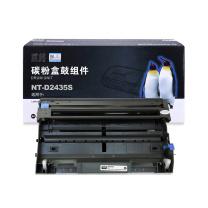 欣格 欣格 LD2435 鼓架 NT-D2435S 适用联想 LJ-3500/3550 M7750N M7750DN 打印机