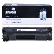 欣格 粉盒 NT-CC337CS(Canon-CRG337) (黑色)