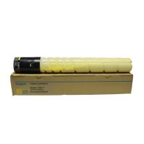 e代经典 美能达TN216Y粉盒黄色 适用柯尼卡美能达 C360 C280 C280 C220 C7722 c7728碳粉盒(大容量)
