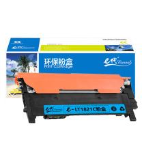 e代经典 联想LT1821C粉盒蓝色 适用CS1831 CS1831W CM7120W CS1821 CS1821W CM7110W打印机