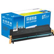 e代经典 施乐CP305d粉盒黑色商务版 适用富士施乐CP305d CM305df墨粉筒CT201636