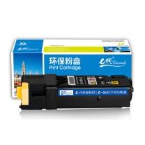 e代经典 施乐CP305d粉盒黄色商务版 适用富士施乐CP305d CM305df墨粉筒CT201639