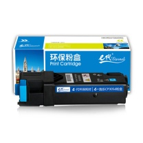 e代经典 施乐CP305d粉盒蓝色商务版 适用富士施乐CP305d CM305df墨粉筒CT201637