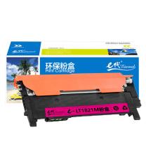 e代经典 联想LT1821M粉盒红色 适用CS1831 CS1831W CM7120W CS1821 CS1821W CM7110W打印机