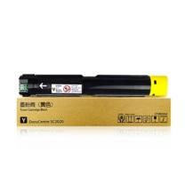 e代经典 施乐SC2020粉盒黄色商务版 适用富士施乐SC2020系列组件3000张 CT202245