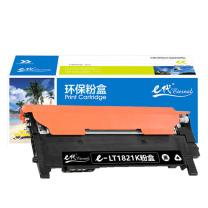 e代经典 联想LT1821K墨粉盒黑色 适用CS1831 CS1831W CM7120W CS1821 CS1821W CM7110W打印机
