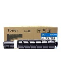 e代经典 NPG-73粉盒 适用佳能4525 4535 4545 4551系列复合机