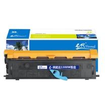 e代经典 美能达1300W粉盒 适用柯尼卡美能达1300W 1350W 1380MF 1390MF