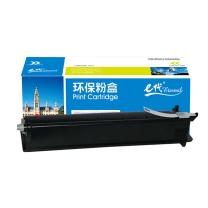 e代经典 东芝T-5018C-M粉盒 适用2518A 3018A 3518A 4518A 5018A碳粉