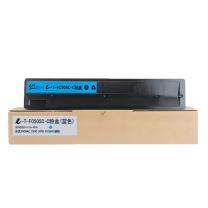 e代经典 T-FC505C-C粉盒蓝色 适用东芝2000AC 2500 3005 4505AC碳粉