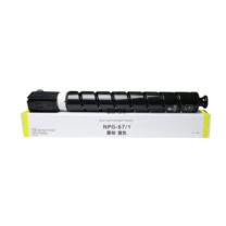 e代经典 佳能NPG-67墨粉盒黄色 适用iRC3320 C3325 C3330 C3020 C3520 NPG-67L碳粉盒