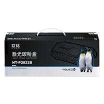 欣格 墨粉 NT-P2822S (黑色)