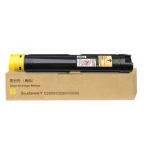 艾洁 施乐2265粉盒 适用第五代富士施乐V2260 2263 2265粉盒组件 CT202499 15000页 (黄色)