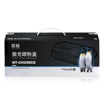 欣格 欣格CF256A碳粉盒NT-CH256CS黑色适用惠普 HP M436N M436NDA