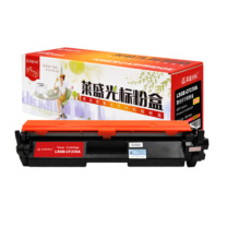 莱盛光标 碳粉 LSGB-CF230A (黑) 适用于HP LaserJet Pro M203/M227