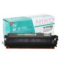 耐力 NIKO 粉盒 CF230A (黑) 适用于惠普 LaserJet M203d/M203dn/M203dw/LaserJet MFPM227sdn/M227d/M227fdn/M227fdw