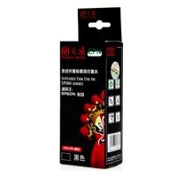 天威 PRINT-RITE 连供墨水 EPSON-BK (黑色) 100ML-IJE847BPRJ/IJEA01BPRJ新老包装替换发货
