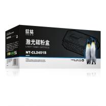 欣格 粉盒 NT-CL2451S (黑色) 联想 LJ2405D LJ2605D M7455DN M7675DXF 打印机
