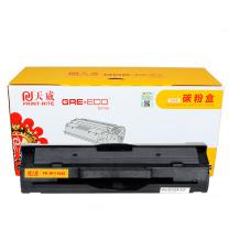 天威 PRINT-RITE 粉盒 PR-W1110A 带芯片 (黑色) 适用HP Laser 108a/108w HP Laser MFP 136a/136nw/136w/138pnw/138pn/138p