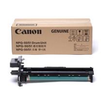 佳能 Canon 感光鼓组件 NPG-50/51 DRUM UNIT (黑色)