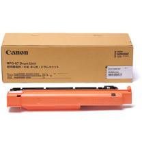 佳能 Canon 感光鼓组件 NPG-67 Drum Unit
