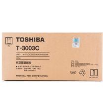 东芝 TOSHIBA 碳粉 T-3003C (黑色)