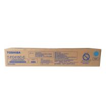东芝 TOSHIBA 高容量碳粉 FC415CC (青色) 适用于2010AC/2510/3015AC