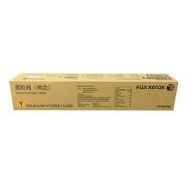 富士施乐 FUJI XEROX 复印机墨粉 CT202499 (黄色) 适用于第五代2260/2263/2265
